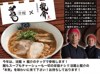 01_katsuryu[1]