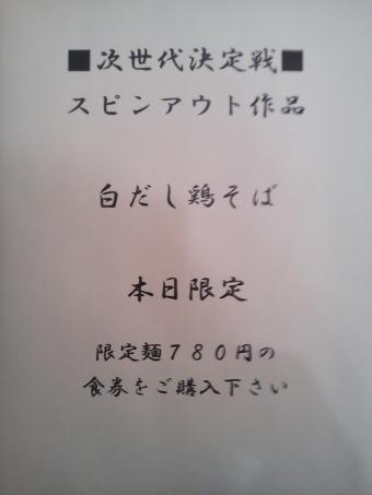 TS3R0062.jpg
