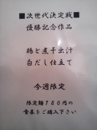 TS3R0197.jpg