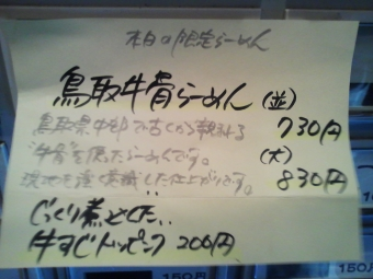 TS3R0230.jpg