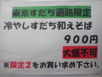 TS3R0294.jpg