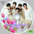 To the Beautiful You 05