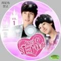Qian Duo Duo 01