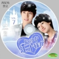 Qian Duo Duo 07