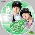 Qian Duo Duo 13