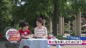木村ひより八木早希 ごごネタ!クックTV 0016