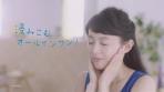 本仮屋ユイカ DHC 濃密うるみ肌_0240