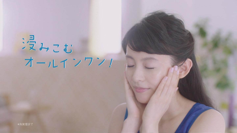 本仮屋ユイカ DHC 濃密うるみ肌_0234