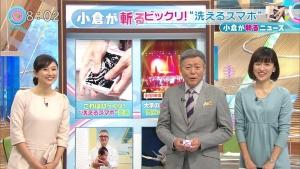 菊川怜 とくダネ! 20151204 0005