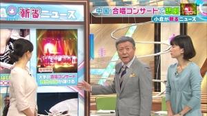 菊川怜 とくダネ! 20151204 0003