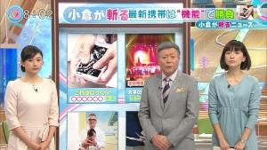 菊川怜 とくダネ! 20151204 0004