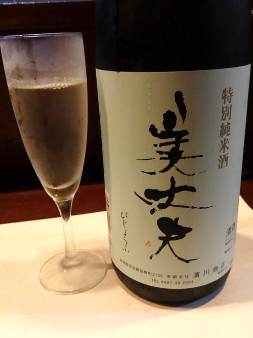 56特別純米酒美丈夫