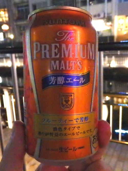 31サントリープレミアムモルツ芳醇エール