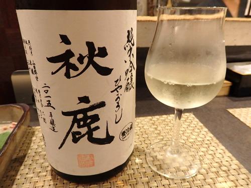 09秋鹿純米吟醸ひやおろし