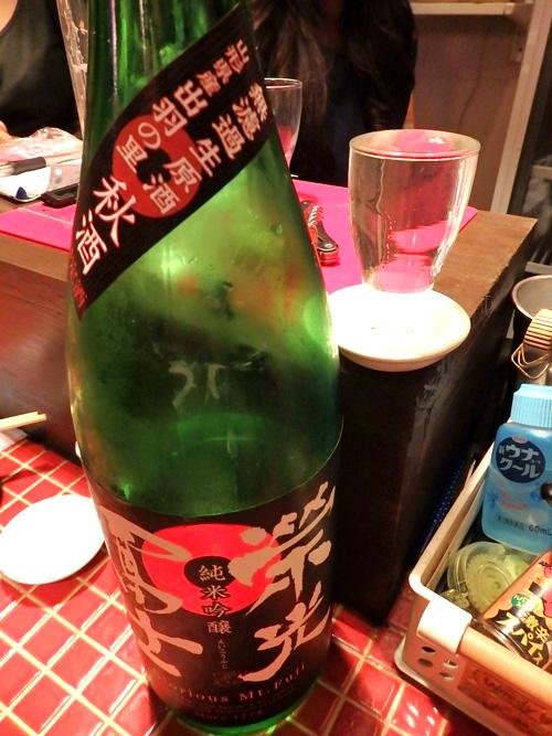 28栄光富士純米吟醸無濾過生原酒秋酒