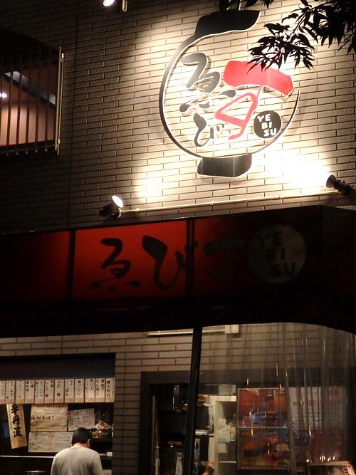 01店前032320