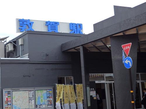 16敦賀駅