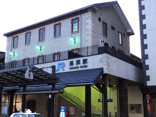 61長浜駅