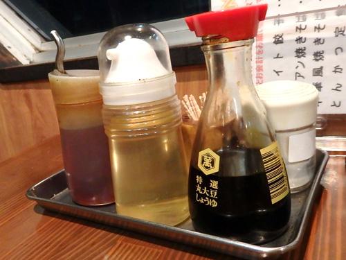 69たれ瓶
