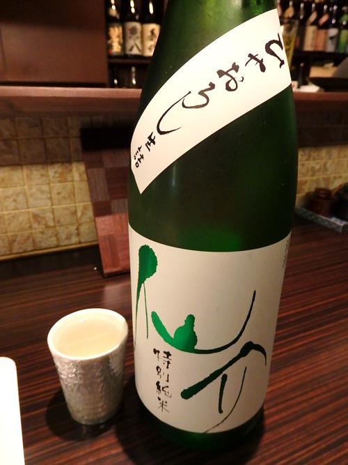 13仙介特別純米ひやおろし