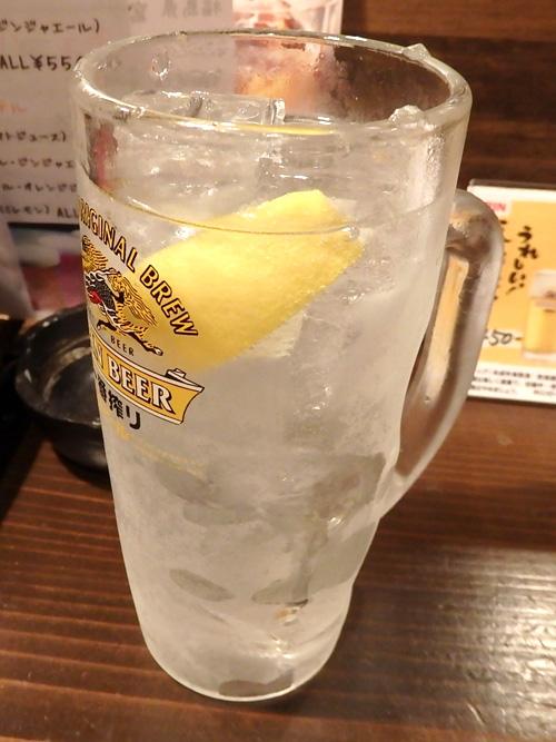 06レモンチューハイ