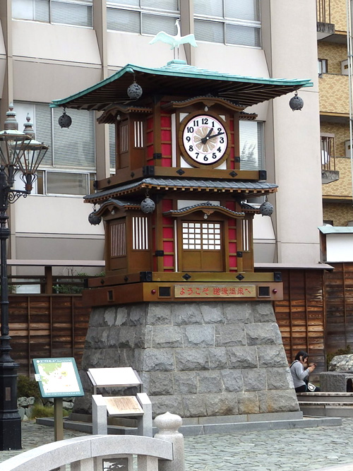 23道後温泉駅