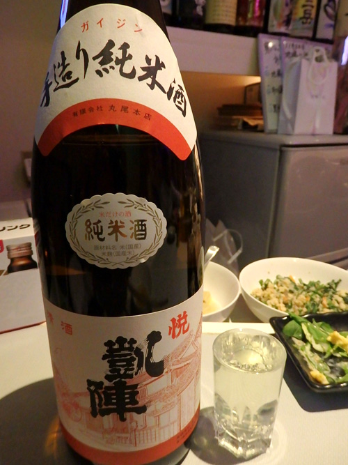 20悦凱陣純米酒