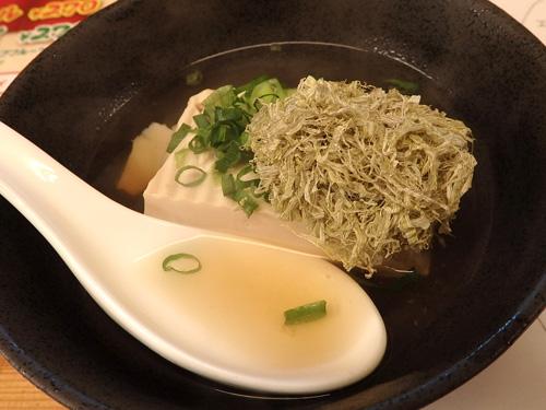 04湯豆腐