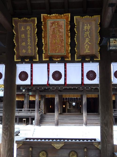 39宮崎神宮
