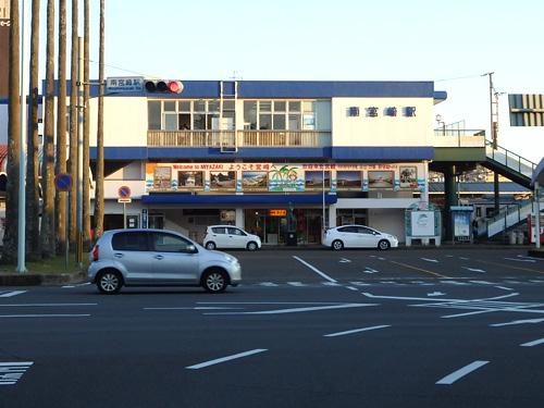 41南宮崎駅