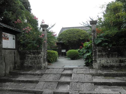 小村記念館