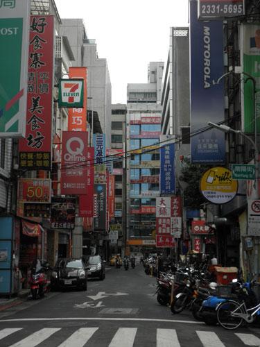 台湾の町並み