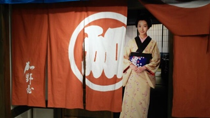 NHK15