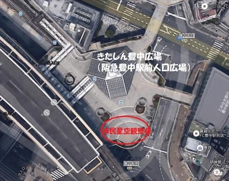 豊中駅前広場 きたしん _R