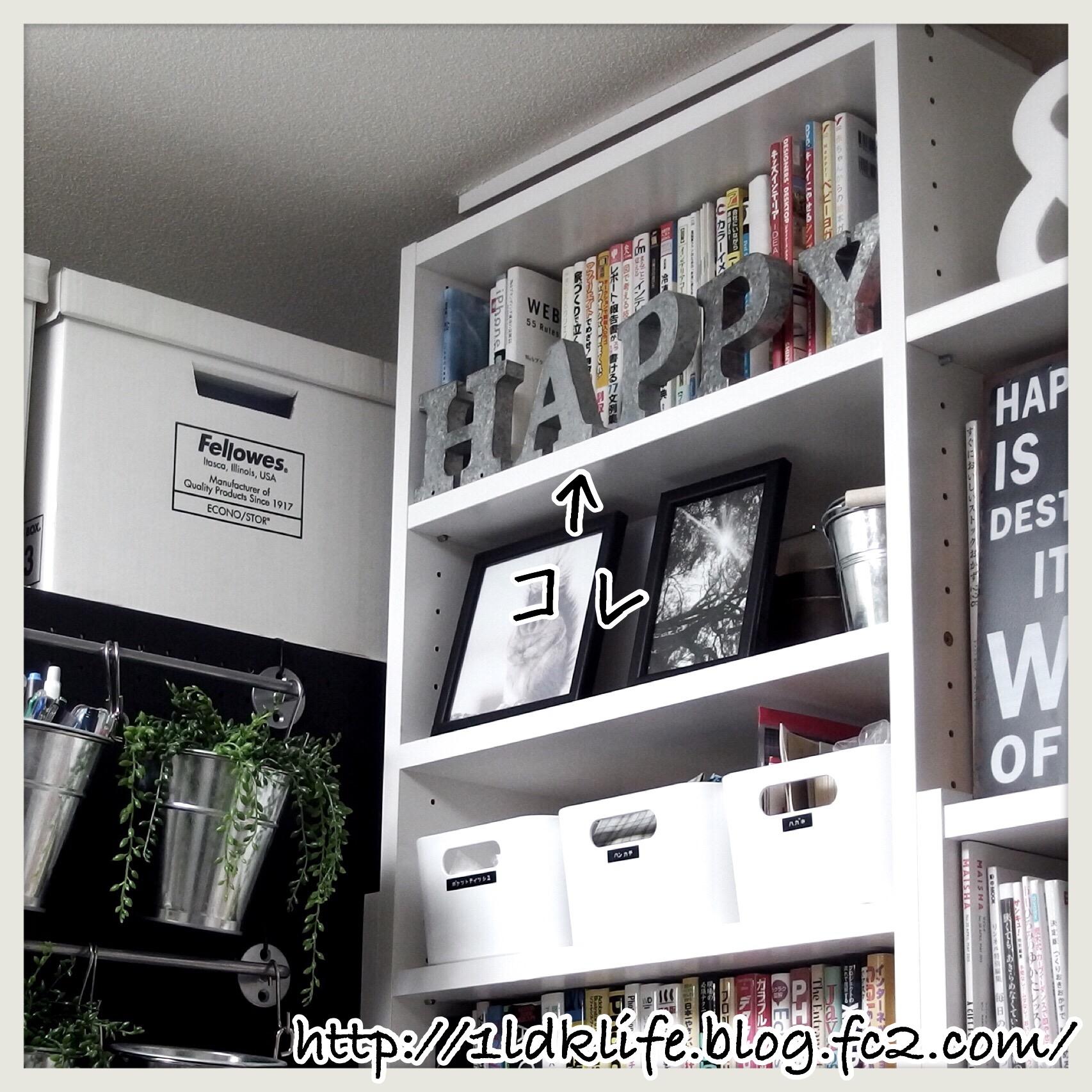 本棚のオブジェ。