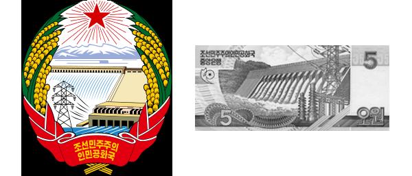 Emblem_of_North_Korea_2.png