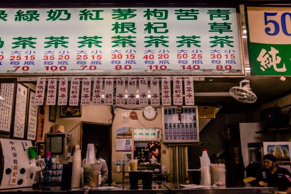 taiwan201511_54.jpg