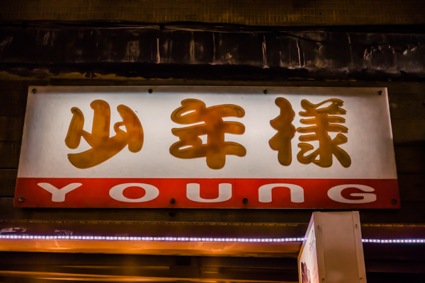 taiwan201511_64.jpg