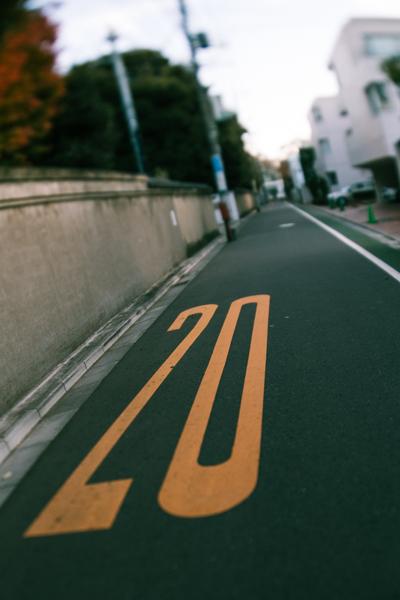 tokyo201512_2.jpg