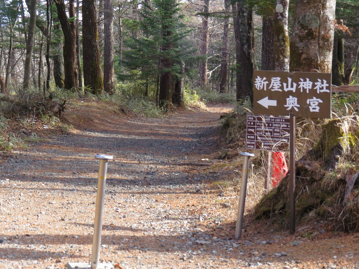 富士山隠れスポット05