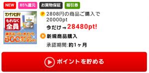 Screenshot_2016-03-30-23-32-28_convert_20160330233919.png