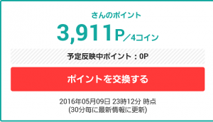 Screenshot_2016-05-09-23-12-06_convert_20160509232558.png