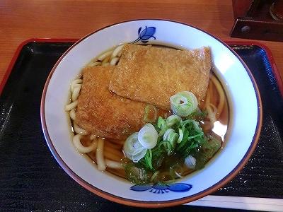 いなりうどん(小)