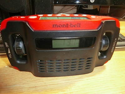 モンベルラジオ