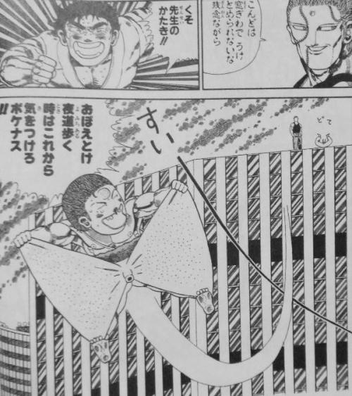 【競馬板】歴代週刊少年ジャンプの番付表