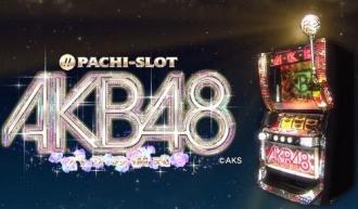 パチスロAKB48 バラの儀式 レバー