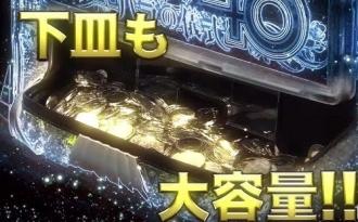 パチスロAKB48 バラの儀式 下皿