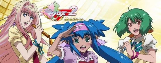 スロットマクロスフロンティア2 Bonus Live ver