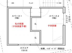 子供部屋_05