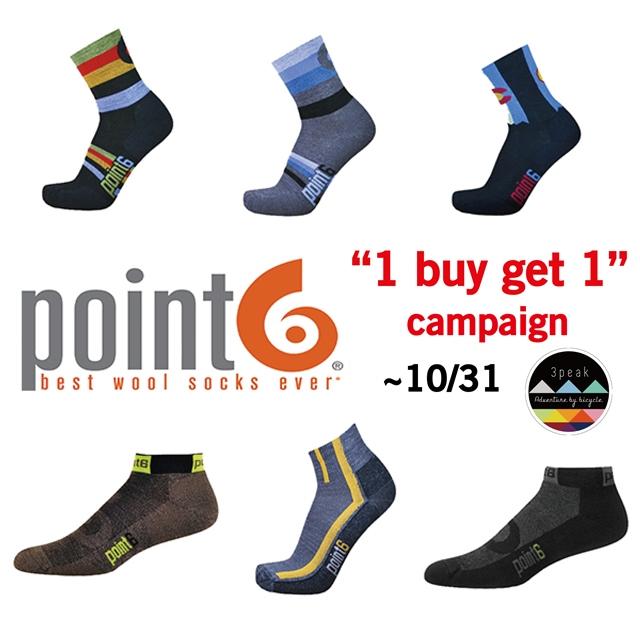 point6camp1031.jpg